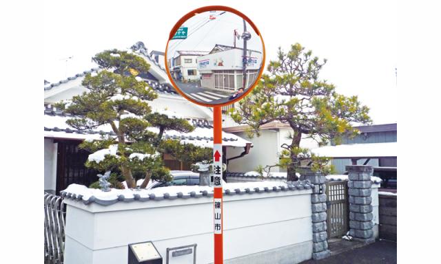 ステンレス製防曇カーブミラー「ゴコウどらい」 一面鏡 設置例