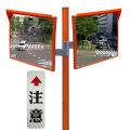 アクリルミラー450×600二面鏡注意板付