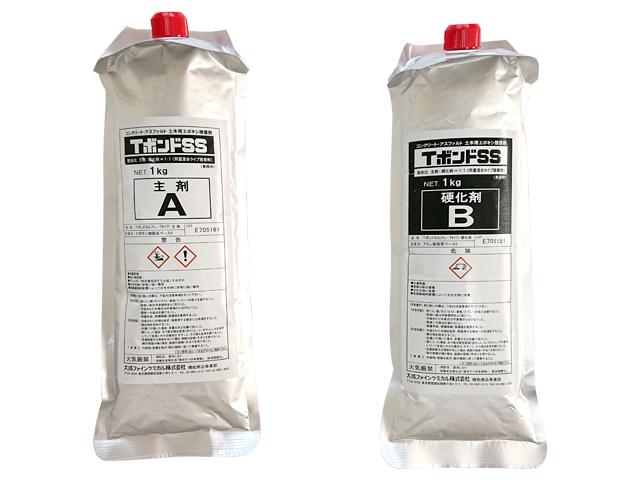エポキシ樹脂接着剤「Tボンド」2kgチューブ入り