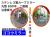 ステンレス製カーブミラー 「ゴコウミラー」 丸型 600φ 二面鏡 注意板付  やわらかSRフード