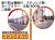曇り防止機能付 ステンレス製カーブミラー「ゴコウどらい」丸型 800Φ 二面鏡