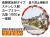 高輝度反射タイプ 曇り防止機能付 ステンレス製カーブミラー「リブどらい」 1000Φ 一面鏡