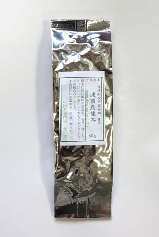 新茶入荷!台-249A20春 凍頂烏龍茶60 とうちょううーろんちゃ