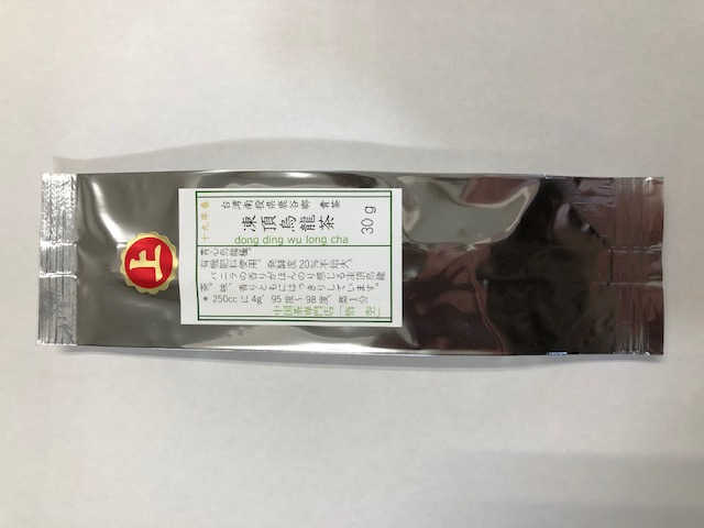 新茶入荷!台-252A 20春 上・凍頂烏龍茶 30g  じょうとうちょううーろんちゃ