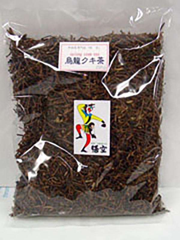 青-253A烏龍クキ茶220g うーろんくきちゃ