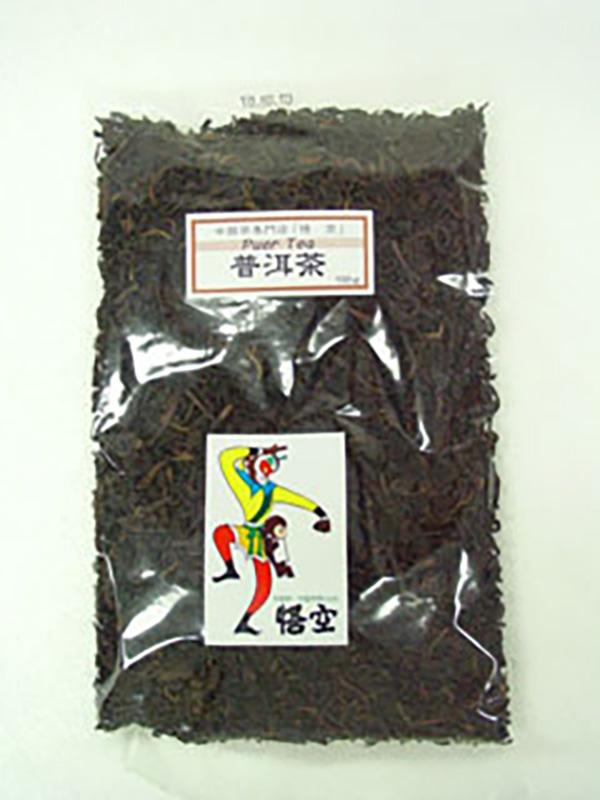 黒-702Aプーアル茶90g ぷーあるちゃ