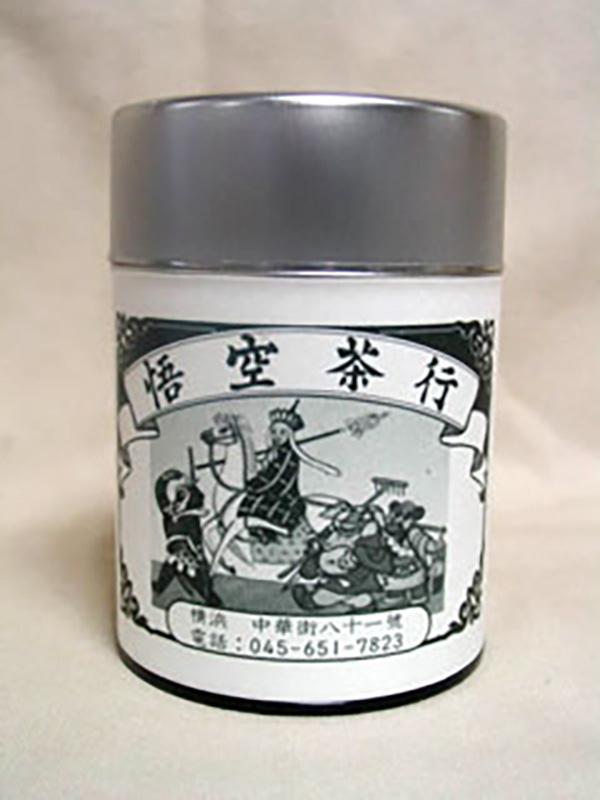 黒-701A特選 雲南プーアル茶 60g  とくせんうんなんぷーあるちゃ
