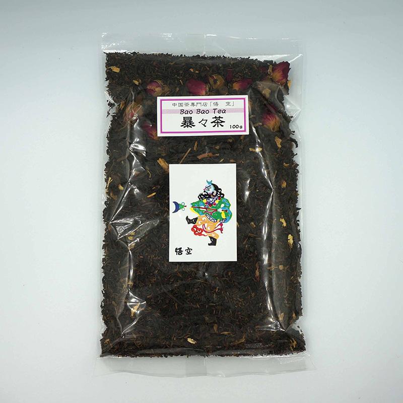 花-801A暴々茶100g ぼうぼうちゃ