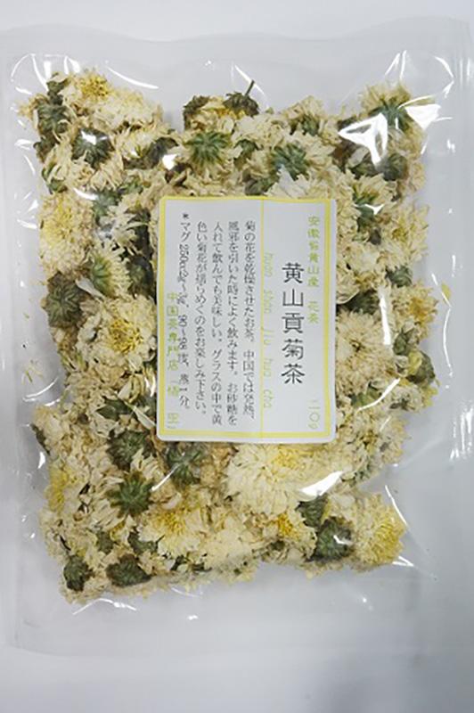 花-848A黄山貢菊茶 20g きっかちゃ