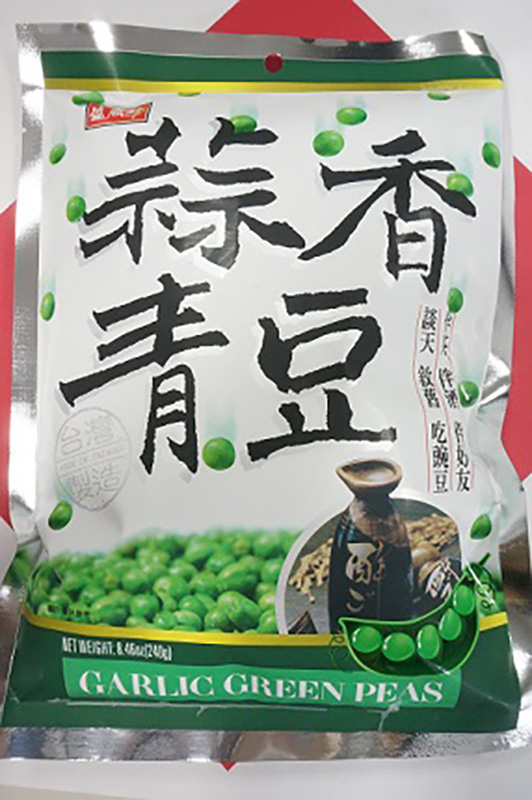 Y-041蒜香青豆220g にんにく味ぐりーんぴーす