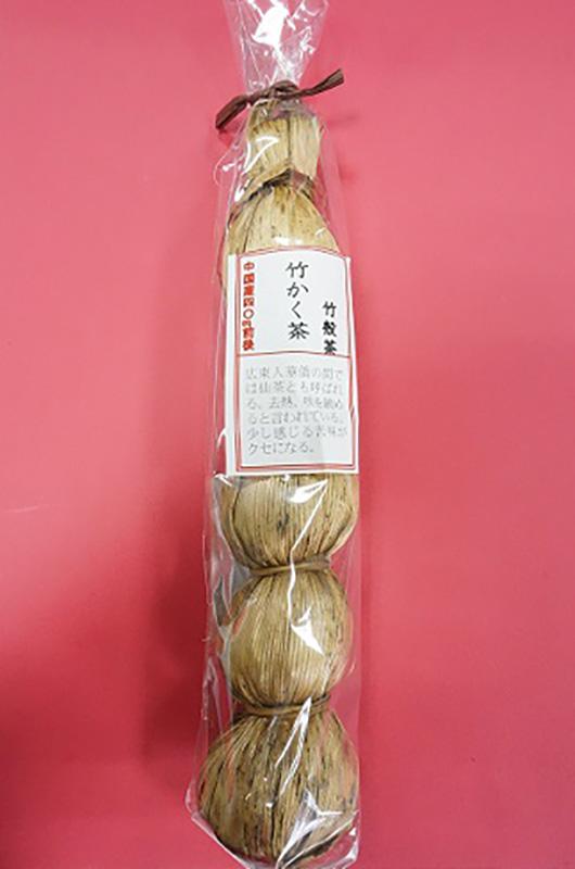 黒-756 竹殻茶5ヶ ちくかくちゃ