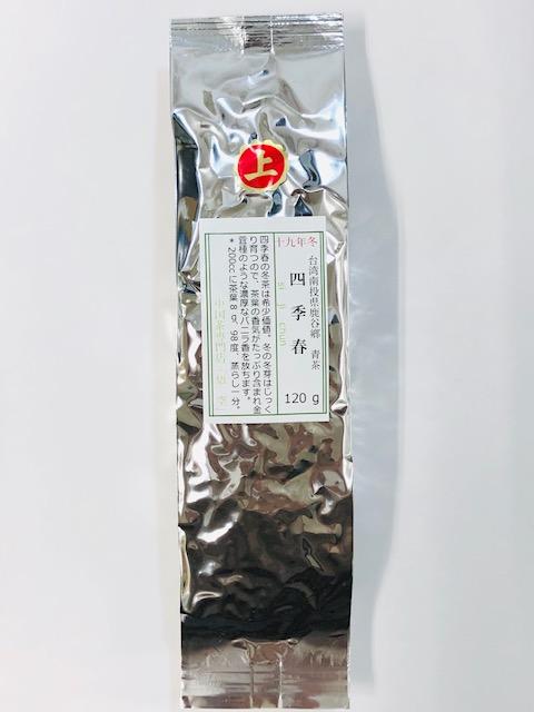 新茶入荷! 台-245F 21春 上・四季春120g じょうしきしゅん