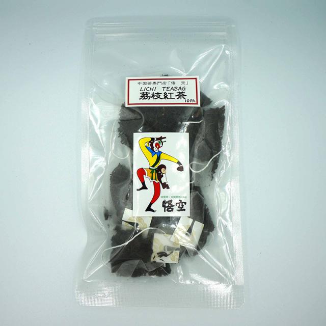 紅-605A茘枝紅茶 テトラ Tea Bag10 らいちこうちゃ