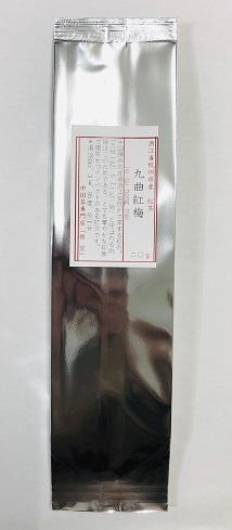 紅-631A九曲紅梅20g きゅうきょくこうばい