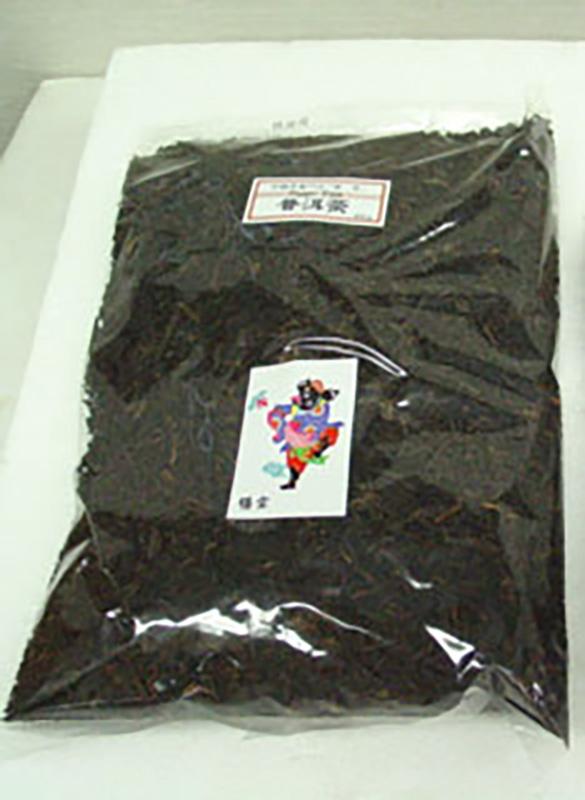 黒-703Aプーアル茶350 ぷーあるちゃ
