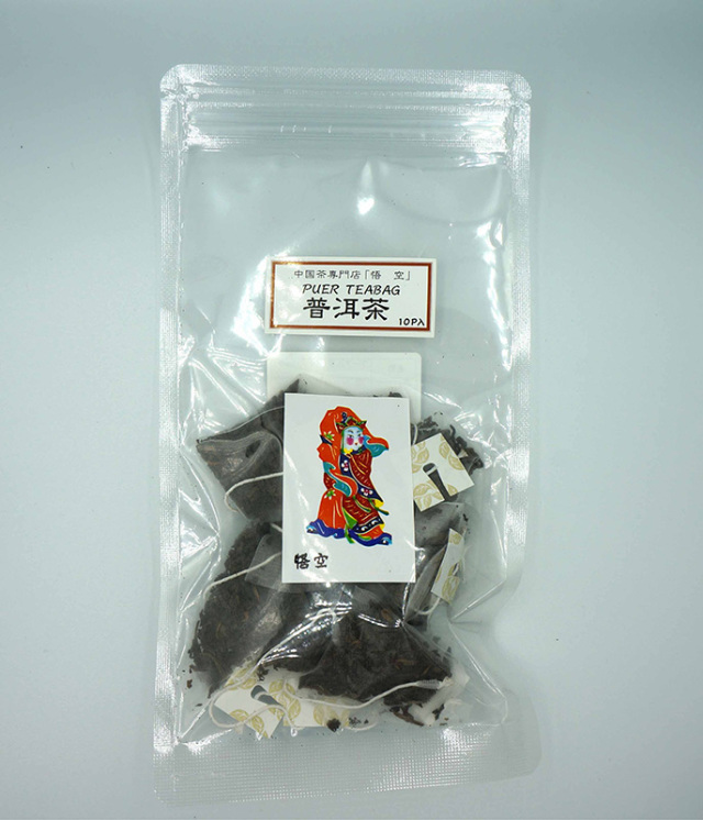 黒-730Aプーアル茶/テトラTea Bag10p ぷーあるちゃ