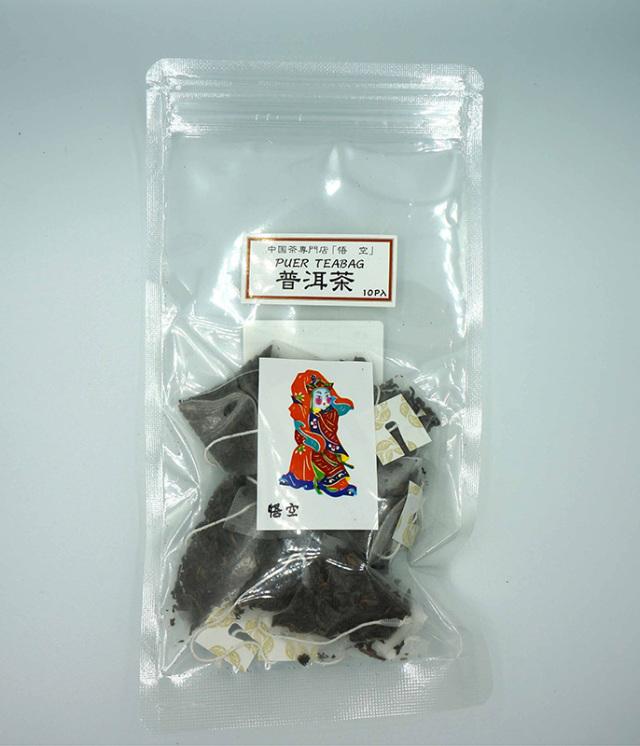 黒-730Aプーアル茶テトラ Tea Bag10 ぷーあるちゃ