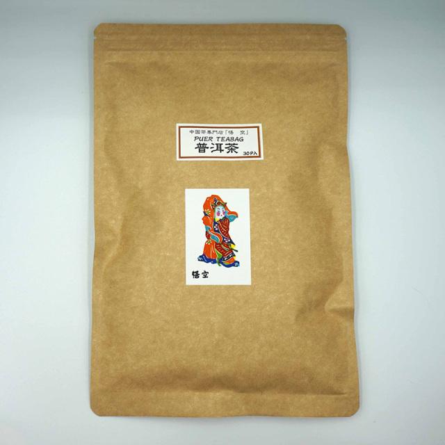 黒-732Aプーアル茶/テトラ Tea Bag30 ぷーあるちゃ