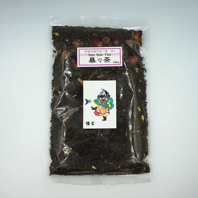 花-801A暴々茶100 ぼうぼうちゃ
