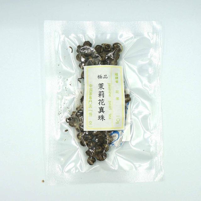 花-807A極品茉莉花真珠茶/10g  ごくひんじゃすみんしんじゅちゃ