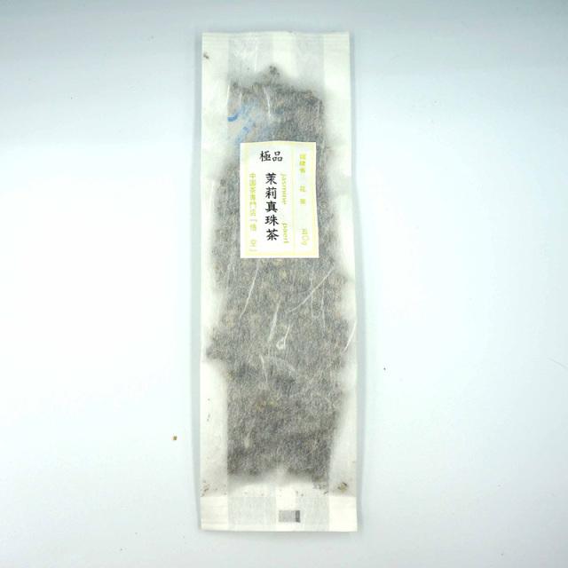 花-808A極品茉莉花真珠茶/50g ごくひんじゃすみんしんじゅちゃ