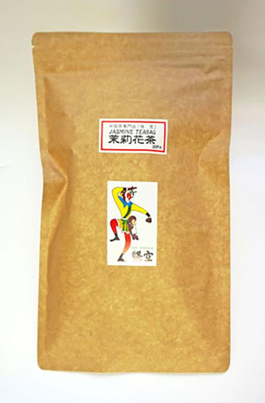 花-817A茉莉花茶/テトラ Tea Bag30p じゃすみんちゃ