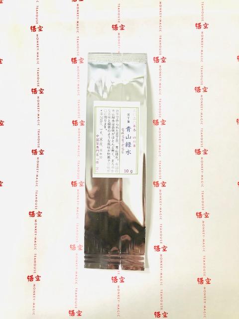 新茶入荷!他-888A苦丁茶 青山緑水