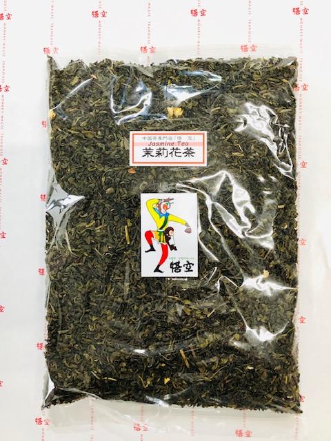 花-815A茉莉花茶/350g じゃすみんちゃ