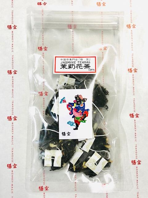 花-816A茉莉花茶/テトラ Tea Bag10 じゃすみんちゃ