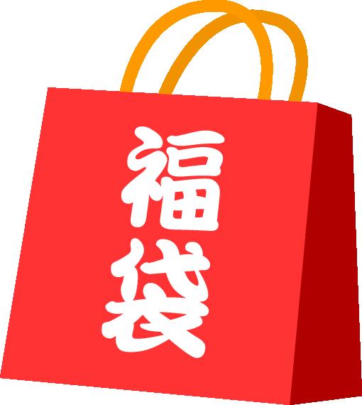 【抽選予約】福袋 いろいろティーバッグセット