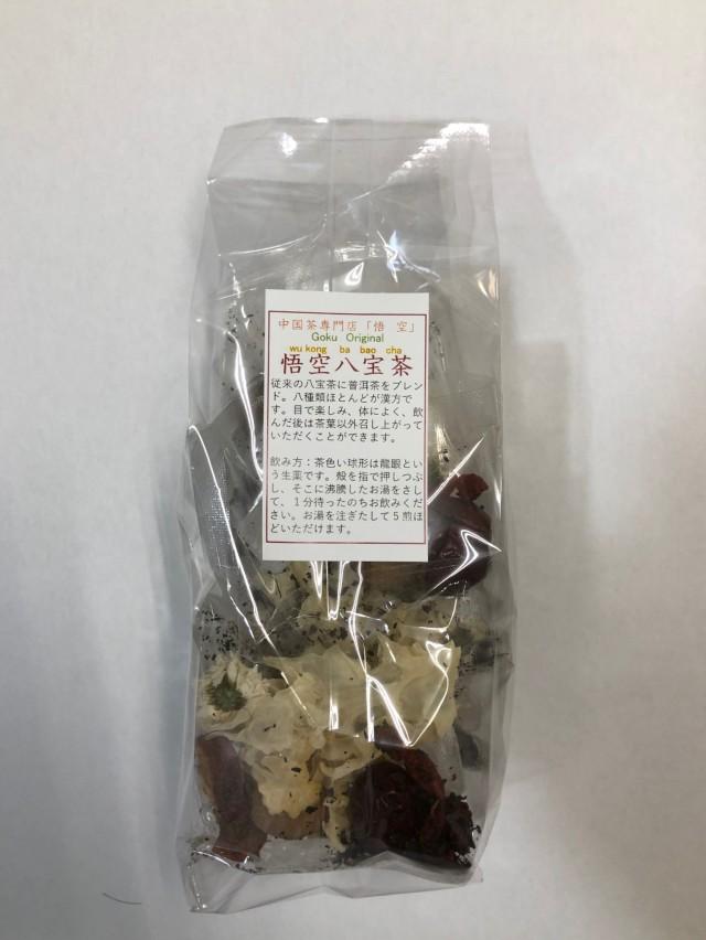 花-846B悟空八宝茶 5p ごくうはっぽうちゃ