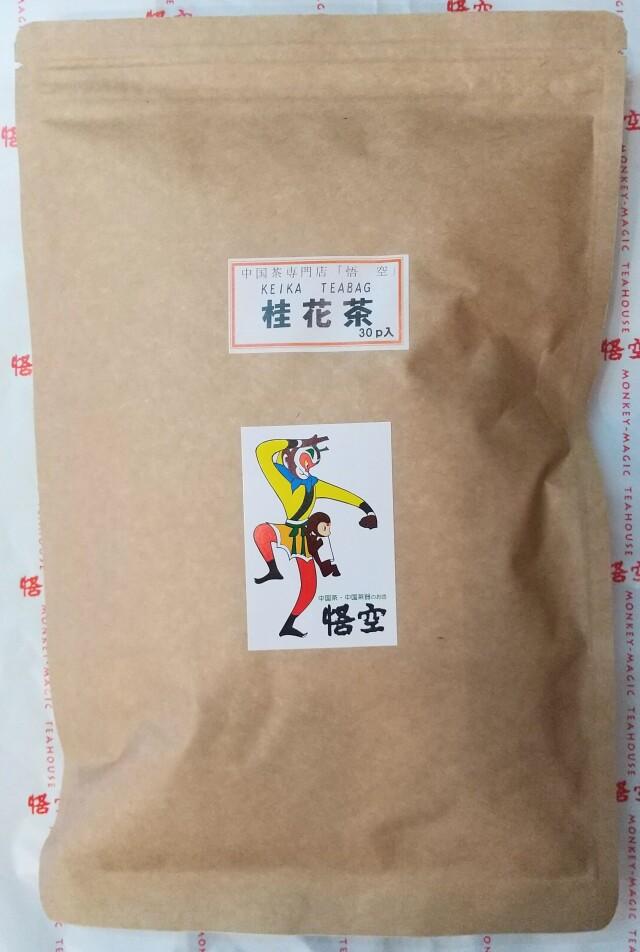 花-901 桂花茶/テトラ Tea Bag30p けいかちゃ