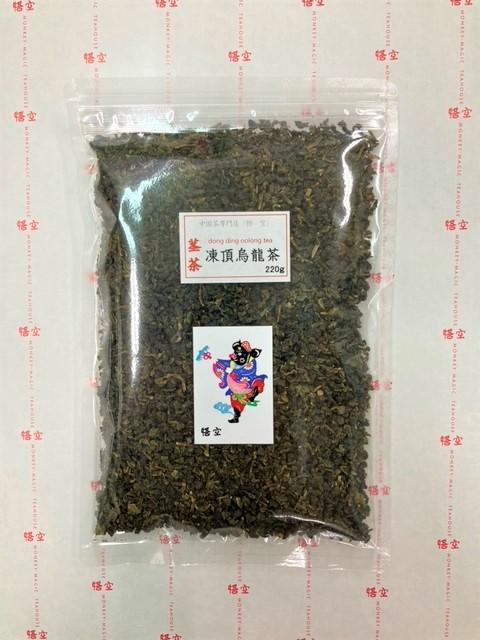 茎茶凍頂烏龍茶220g