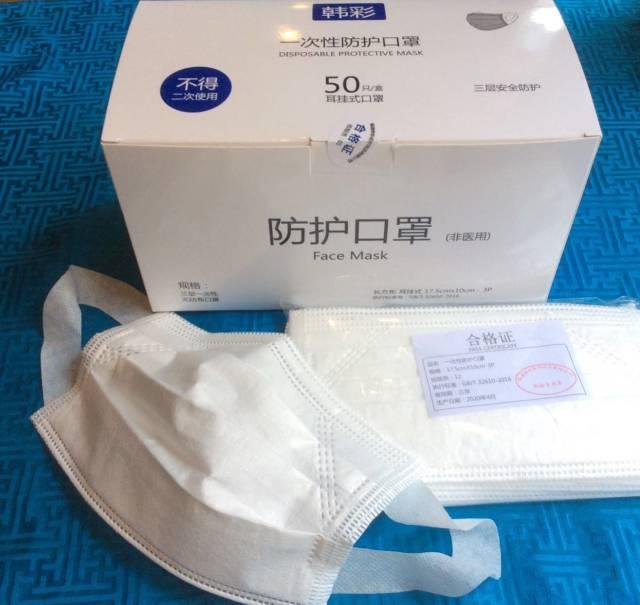 数量限定  不織布使い捨てマスク 一箱50枚入  (1枚66円、税込、送料込)