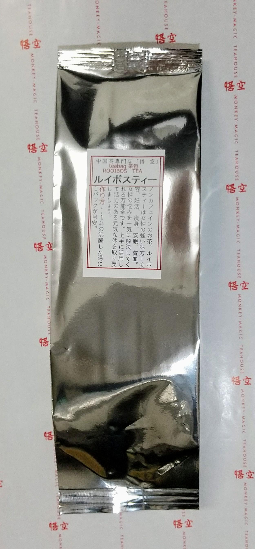 他-887Aルイボスティー25p