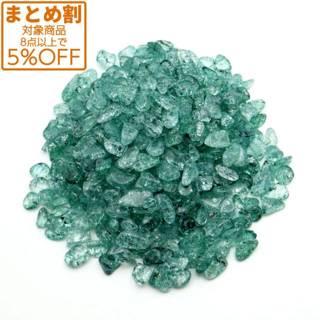 クラック 水晶 さざれ石 100g 爆裂水晶 グリーン 緑色  高品質