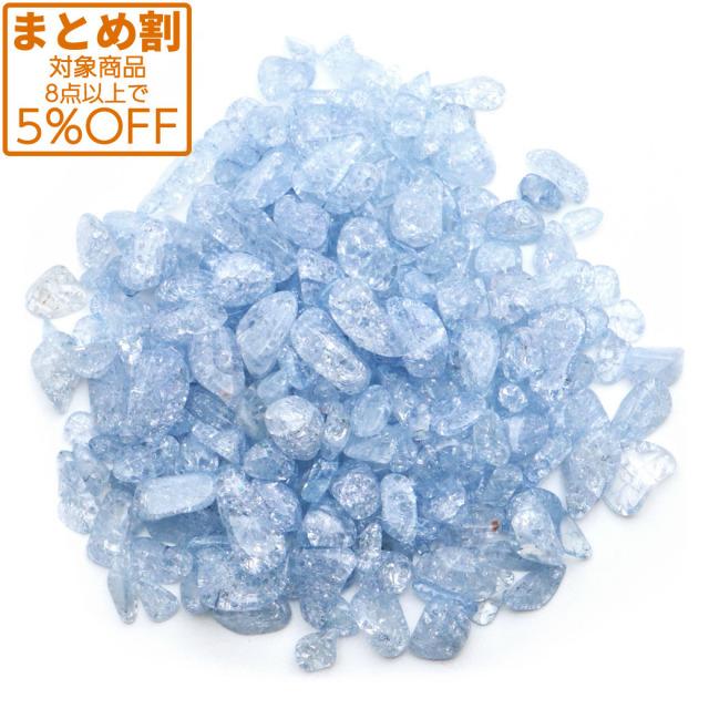 クラック 水晶 さざれ石 100g 爆裂水晶 オレンジ 橙色  高品質