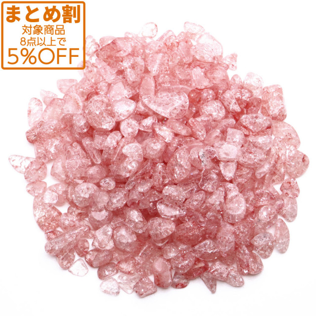 クラック 水晶 さざれ石 100g 爆裂水晶 コーラルレッド 赤色  高品質