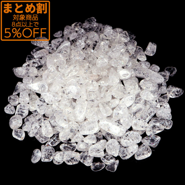 クラック 水晶 さざれ石 100g 爆裂水晶 白色 クリア ホワイト 高品質