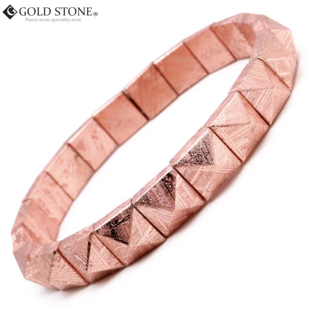 ギベオン 隕石 バングル ピラミッド ブレスレット 宇宙から来た鉱物 ピンクゴールド