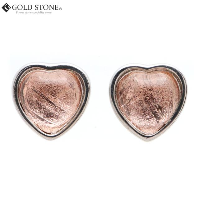 ギベオン 隕石 ピアス レディース ハート ピンクゴールド 宇宙から来た鉱物 両耳用 シルバー925