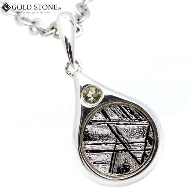 ギベオン 隕石 ペンダント モルダバイト付き Silver925 メテオライト 天然石 パワーストーン