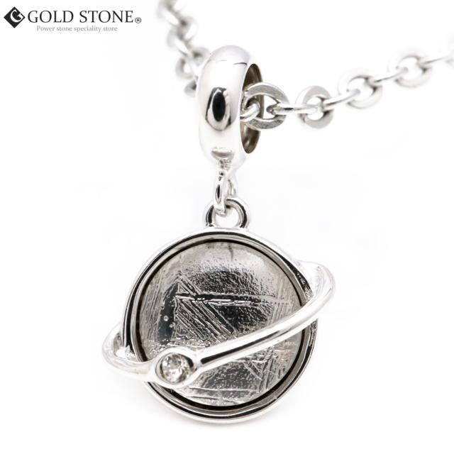 ギベオン 隕石 ネックレス 天然石 ペンダント シルバー ナミビア産 惑星 モチーフ Silver925 パワーストーン