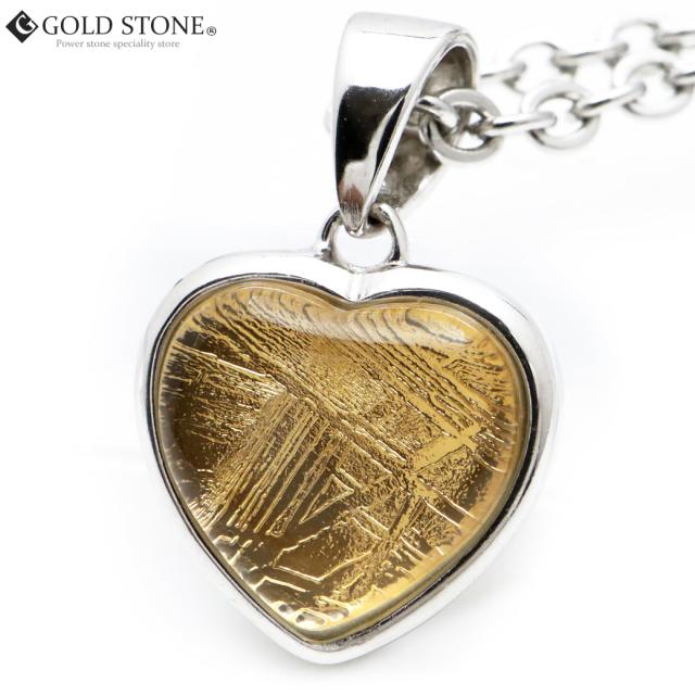 ギベオン 隕石 ネックレス 天然石 ペンダント ゴールド ナミビア産 ハート 心型 Silver925 パワーストーン