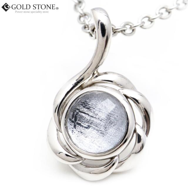 ギベオン 隕石 ネックレス 天然石 ペンダント シルバー ナミビア産 フラワー モチーフ Silver925 パワーストーン