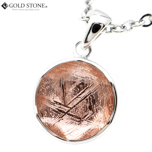 ギベオン 隕石 ネックレス 天然石 ペンダント ピンクゴールド ナミビア産 六芒星 Silver925 パワーストーン