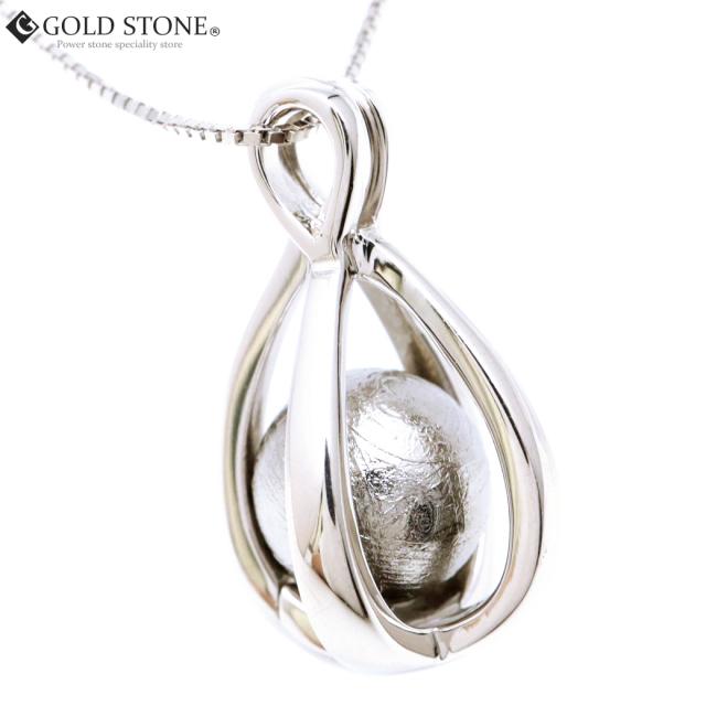 ギベオン 隕石 ネックレス 天然石 ペンダント ナミビア産 8mm 丸玉入り Silver925 パワーストーン