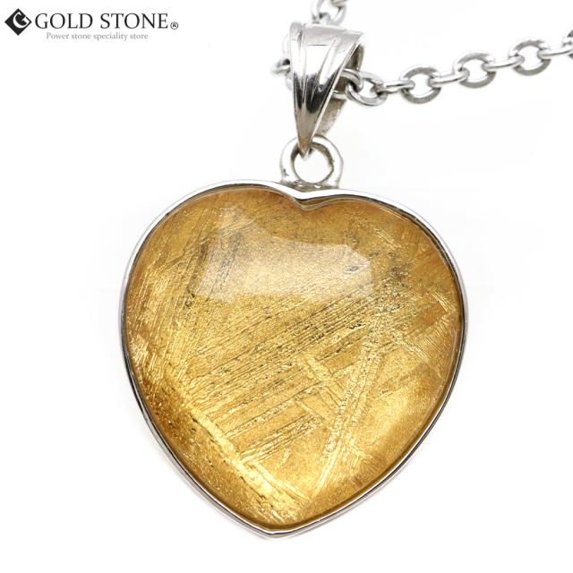 ギベオン 隕石 ネックレス 天然石 ペンダント ハート型 心型 両面仕上げ ゴールド メテオライト SILVER925製 パワーストーン