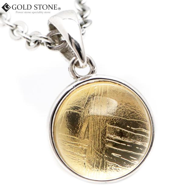 ギベオン 隕石 ネックレス 天然石 ペンダント ゴールド SILVER925製 ラウンド パワーストーン