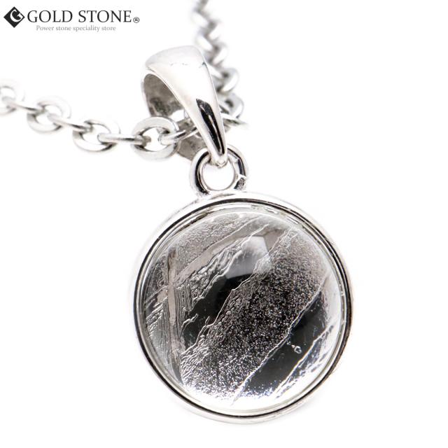 ギベオン 隕石 ネックレス 天然石 ペンダント シルバー SILVER925製 ラウンド パワーストーン